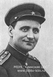 Картинки по запросу полковник лисицын, знамя Победы